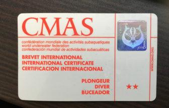 cmasのアドバンスライセンス